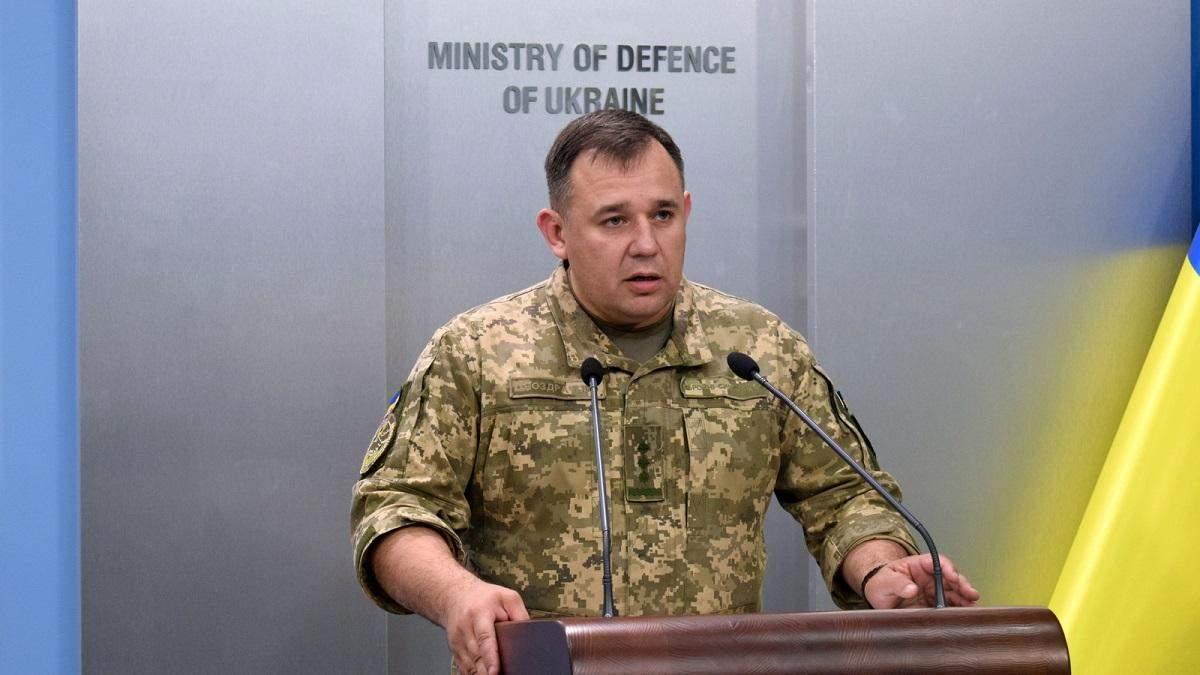 Через скандальну заяву полковника Ноздрачова понизили у посаді