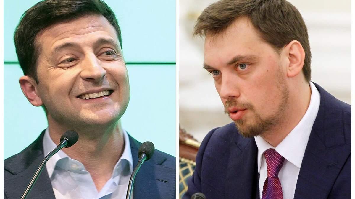 https://24tv.ua/resources/photos/news/1200x675_DIR/202001/1264921.jpg?202001231734