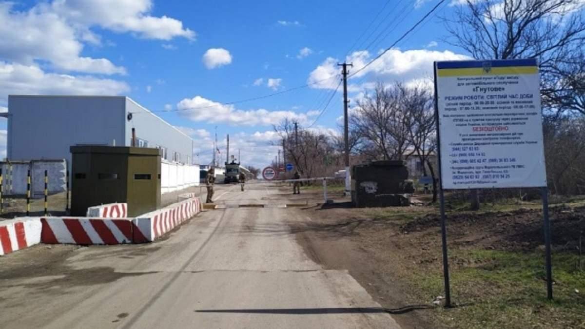"""У Мінську домовилися про розведення сил поблизу КПВВ """"Гнутове"""""""