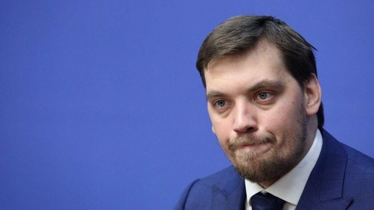 """Гончарук не має бути прем'єром: що задумала """"група Коломойського"""""""