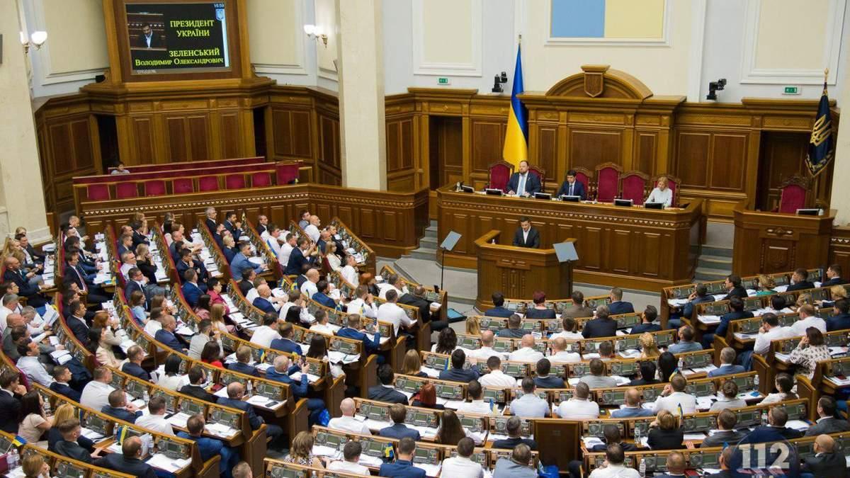 Верховна Рада в першому читанні прийняла законопроєкт 1210