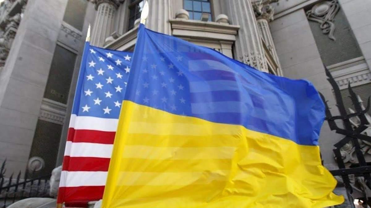США та Україна