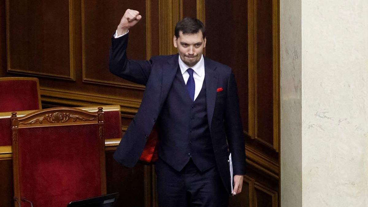 Гончарук подал в отставку 17.01.2020: заявление Алексея Гончарука