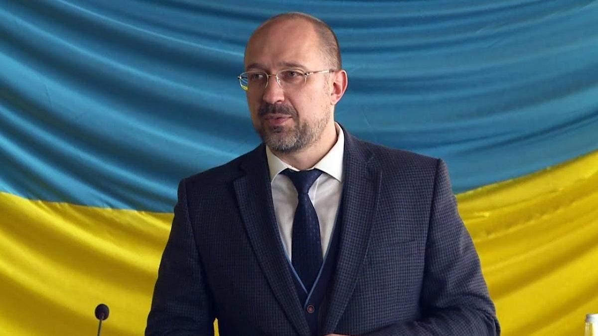 Можливий міністр розвитку регіонів Шмигаль виступив перед парламентським комітетом