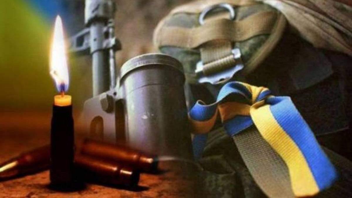 Загинув від кулі снайпера: відоме ім'я вбитого на Донбасі військового