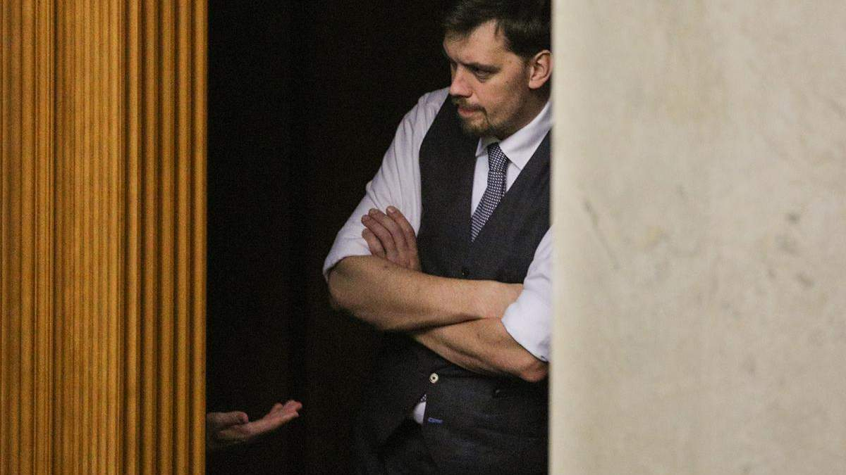 Гончарук подав у відставку: Слуга народу проголосує за відставку