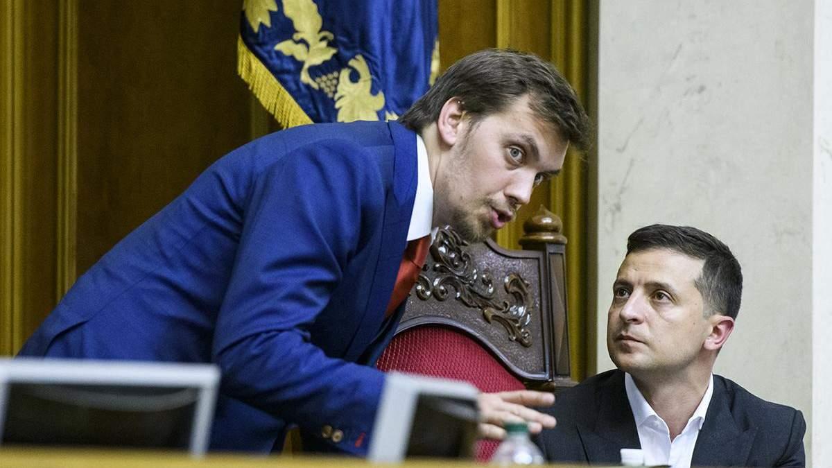 """Зеленський не підтримає відставку Гончарука, випливає з листування нардепів від """"Слуги народу"""""""