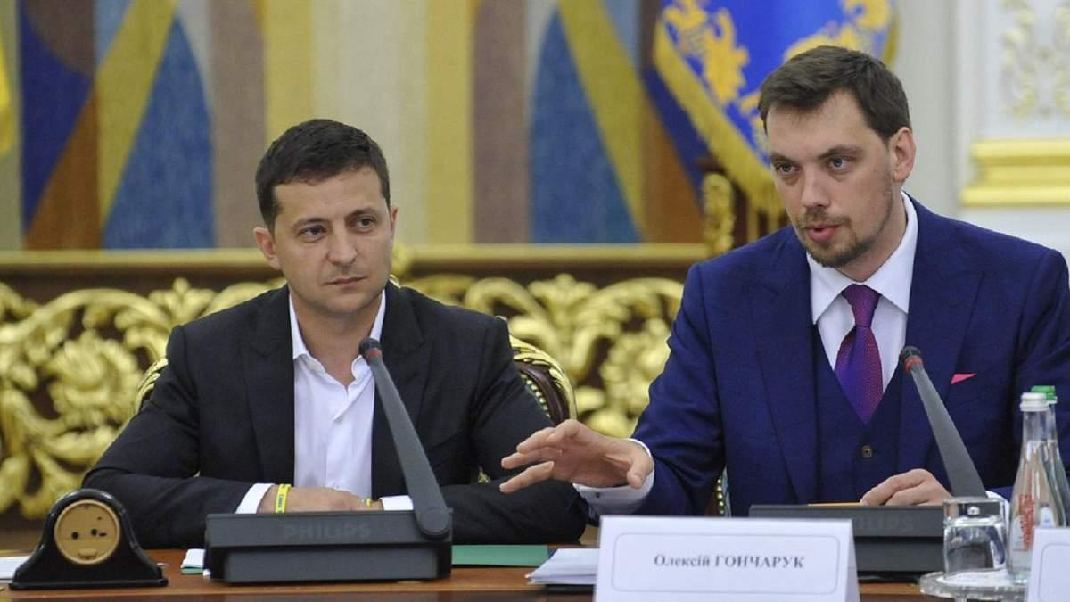 Из-за скандала Гончарук подал заявление об отставке Зеленскому