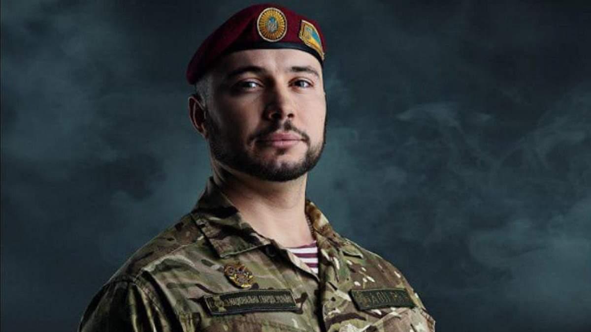 Рада схвалила спільну заяву щодо переслідування нацгвардійця Марківа в Італії