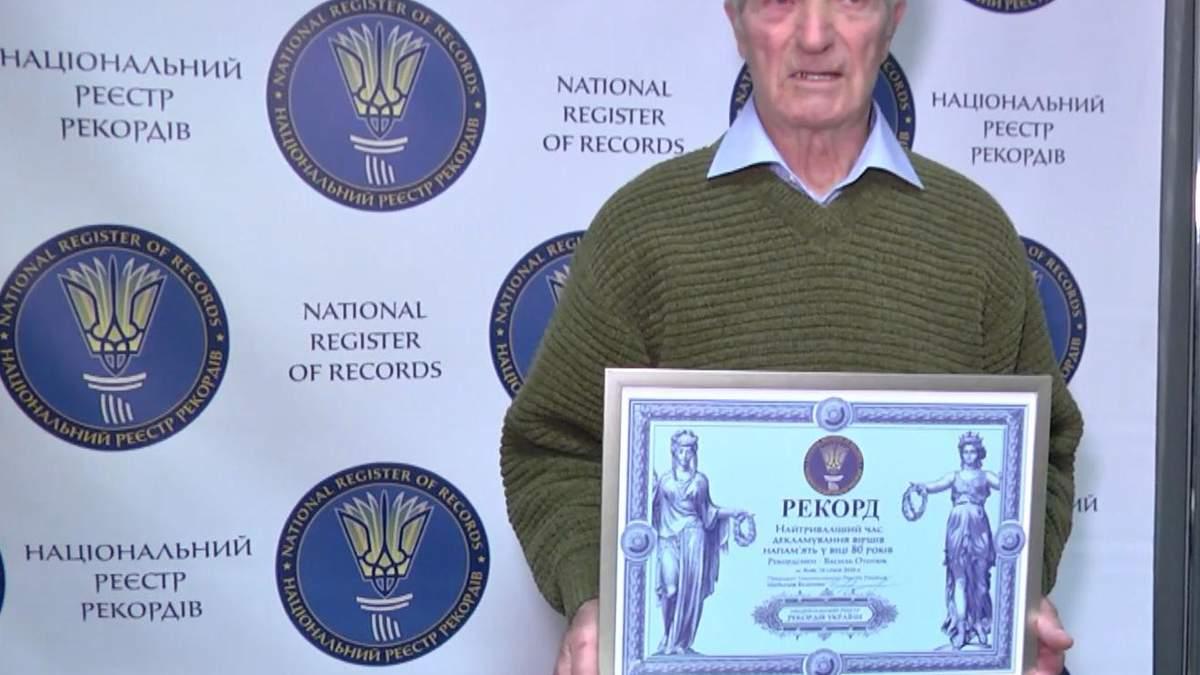 Пенсіонер-рекордсмен: 80-річний дідусь 12 годин поспіль читав напам'ять вірші