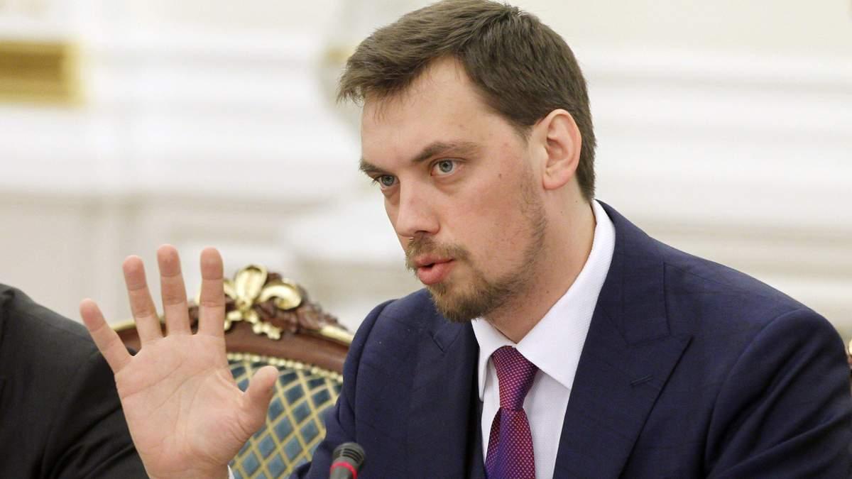 Як українці оцінюють роботу прем'єра Гончарука