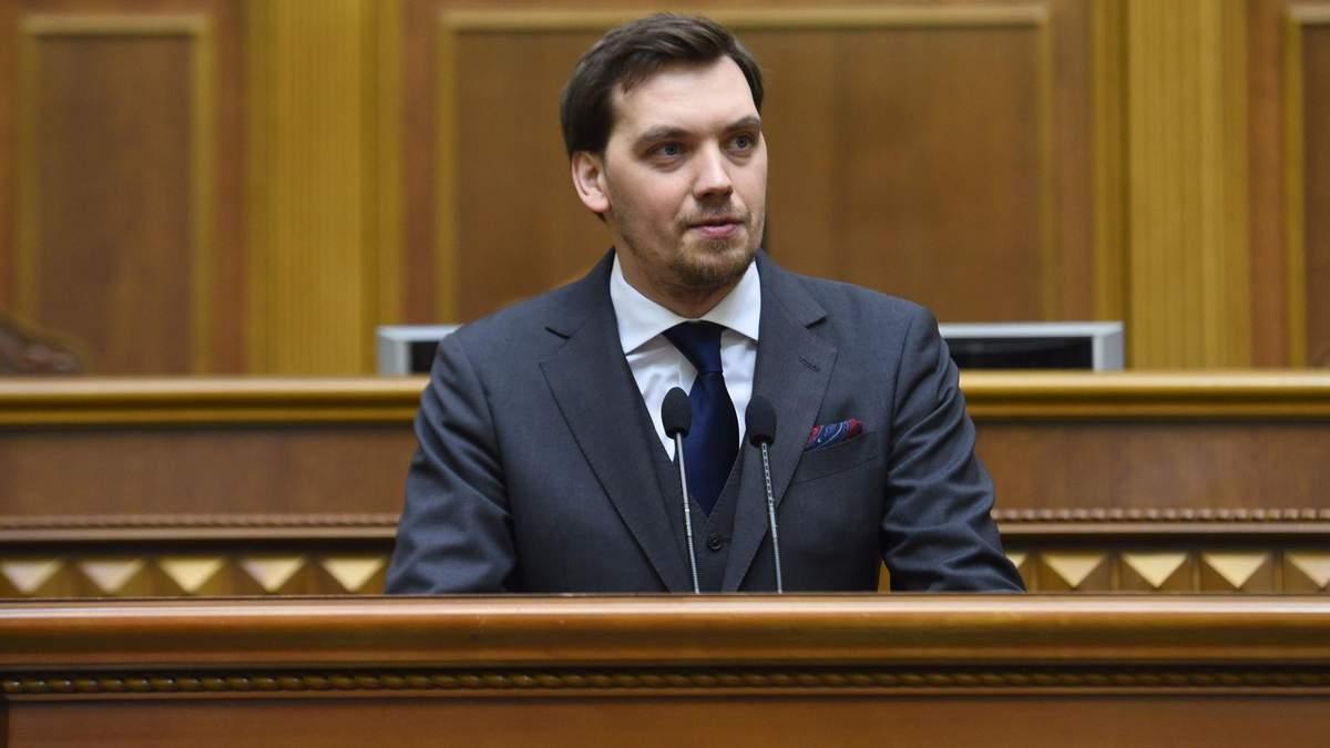 Гончарук подав у відставку: реакція Євросоюзу – новини
