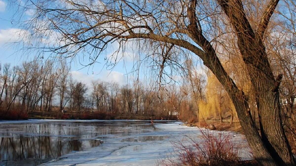 Погода 18 січня 2020 Україна: яку погоду обіцяє синоптик