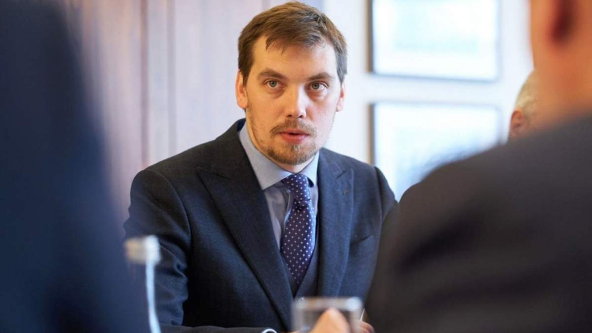 Гончарук пояснив, чому уникає питань щодо резонансної прослушки за його участю