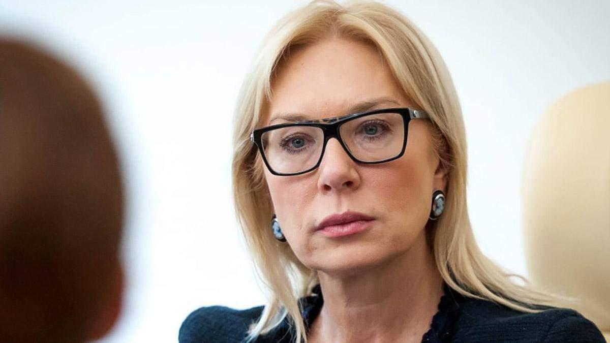 Денісова повідомила про жахливі умови українських політв'язнів у Росії
