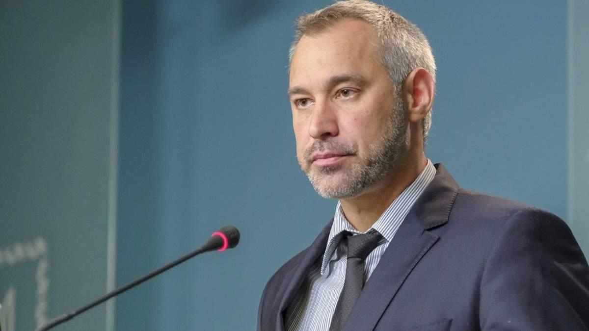 Рябошапка ищет сотню новых прокуроров