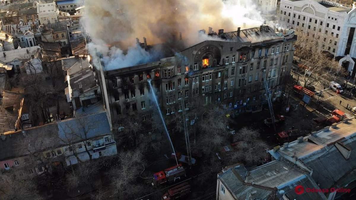 Пожар в колледже в Одессе – причины, подробности пожара на Троицкой
