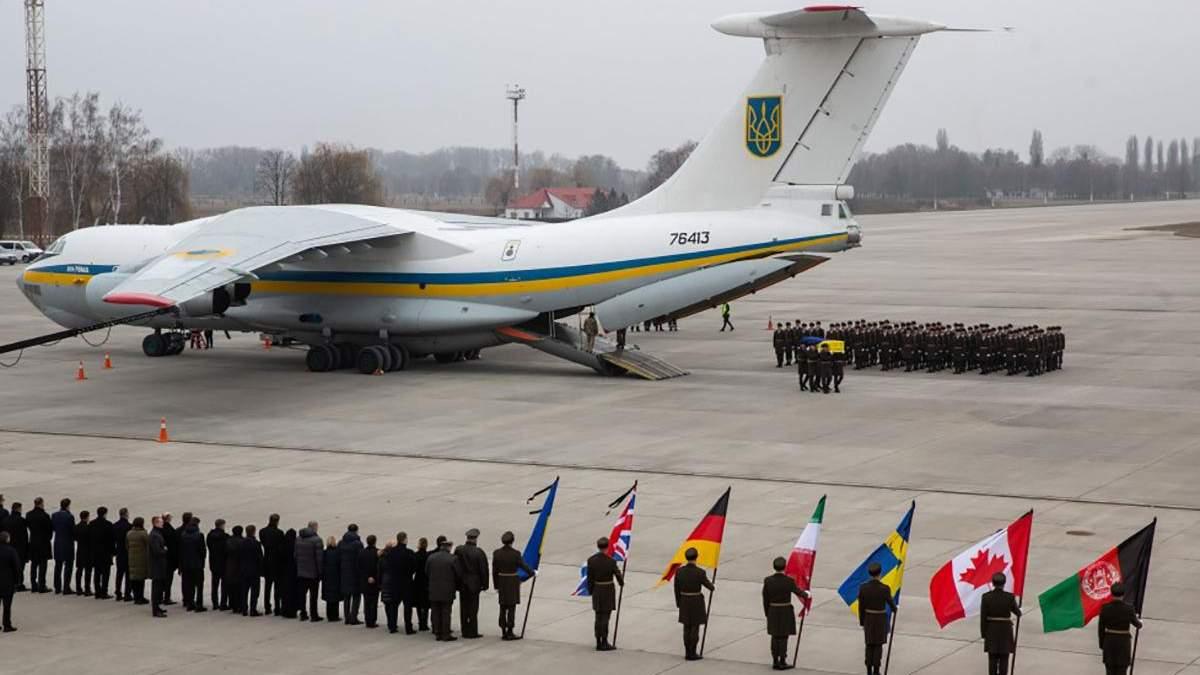 Катастрофа МАУ 2020: тела погибших с Украины привезли в Киев