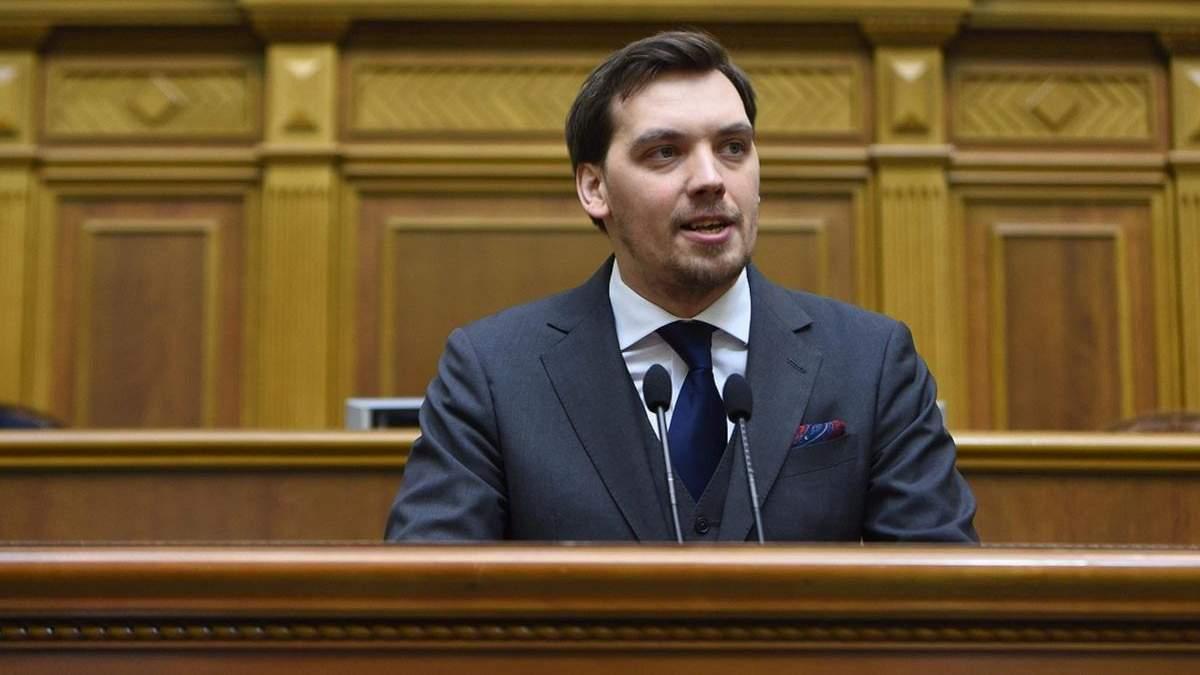 Гончарук после заявления об отставке выступил перед парламентом