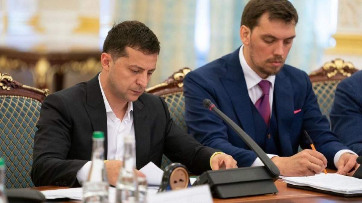 Зеленський і Гончарук провели зустріч