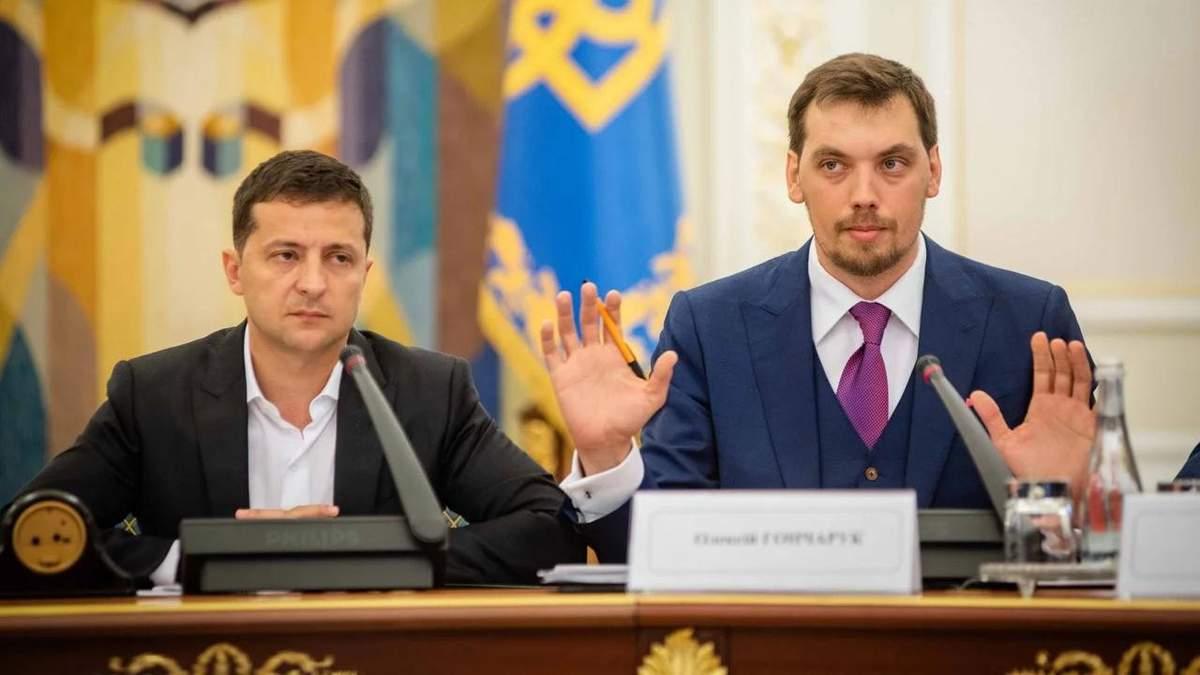 Зеленський не прийняв відставку Гончарука та дав йому шанс