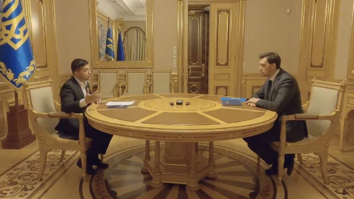Зеленський дав доручення Гончаруку щодо скандальних зарплат і премій