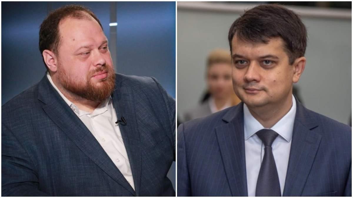 У Стефанчука зарплата в Раді більша, ніж у Разумкова