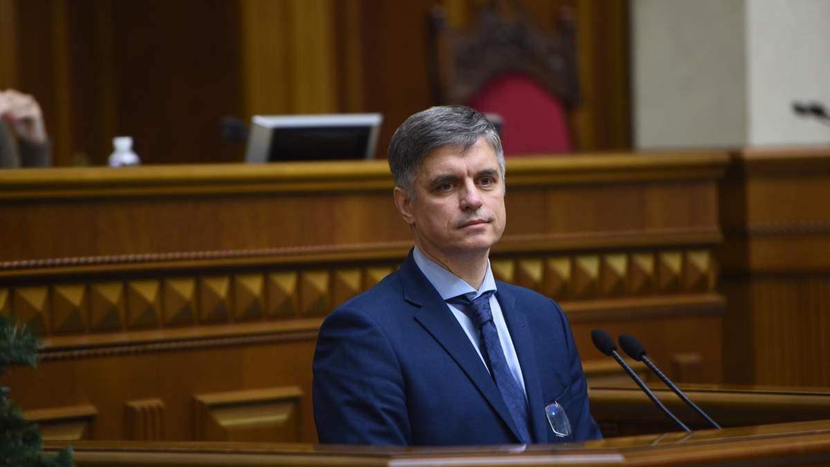 Вадим Пристайко – міністр закордонних справ України