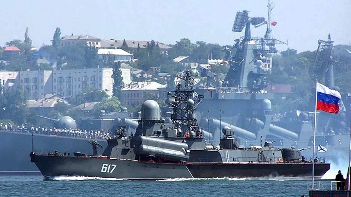 Україна і Грузія поскаржились на РФ через ситуацію на морі