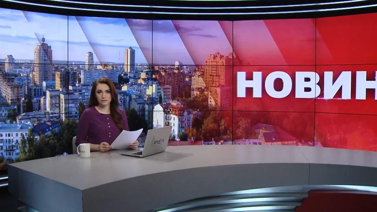 Випуск новин за 9:00: Підпал будинку безхатьками. Вибухи на Донбасі