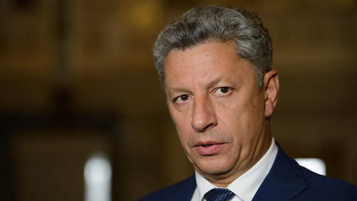 Чому Луценко не висунув жодної підозри Бойку: що виявила прокуратура Швейцарії