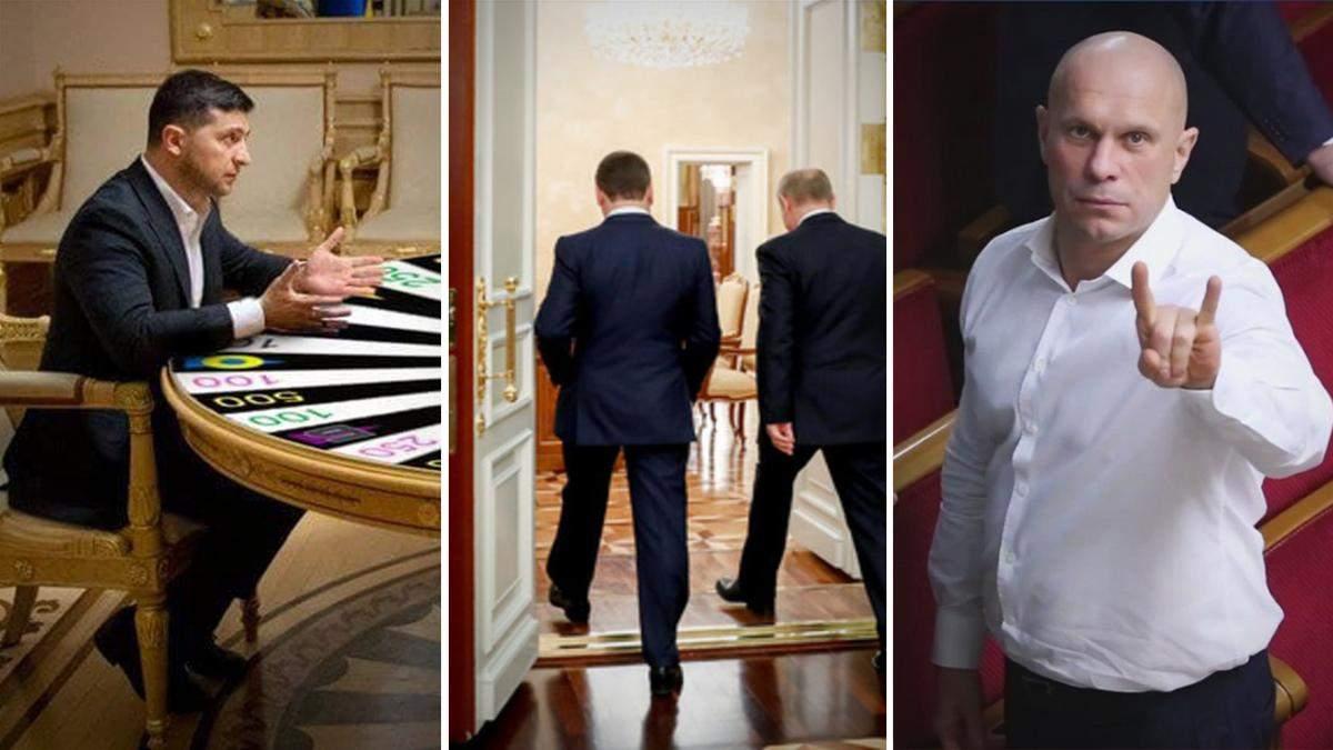 Найсмішніші меми тижня: вакансія прем'єра, Медведєв все і нові розваги Киви в Раді
