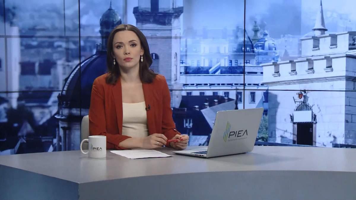 Випуск новин за 17:00: Повернення загиблих у збитому літаку. Умови програми МВФ для України