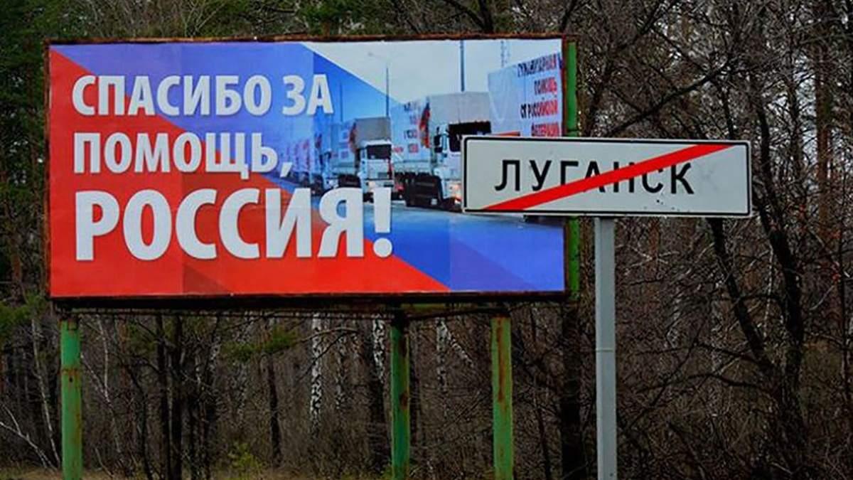Россия финансирует боевиков на Донбассе