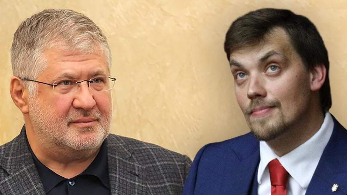 """Коломойський намагається """"збити Гончарука"""": репутаційні удари, яких зазнав уряд - 18 січня 2020 - 24 Канал"""