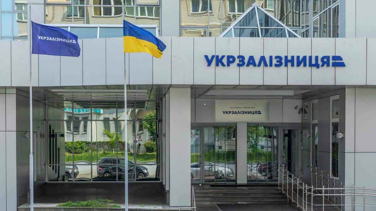 https://24tv.ua/resources/photos/news/1200x675_DIR/202001/1265808.jpg?202001184854