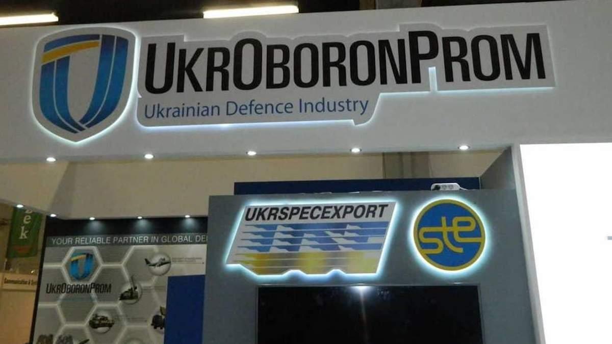 В Укроборонпромі планують підвищити зарплату, – Найєм