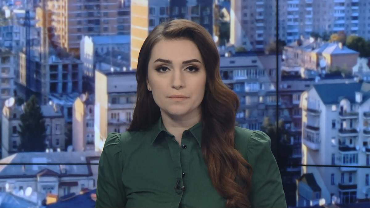 Випуск новин за 11:00: Літак з загиблими в катастрофі МАУ прибув. Загострення на Донбасі
