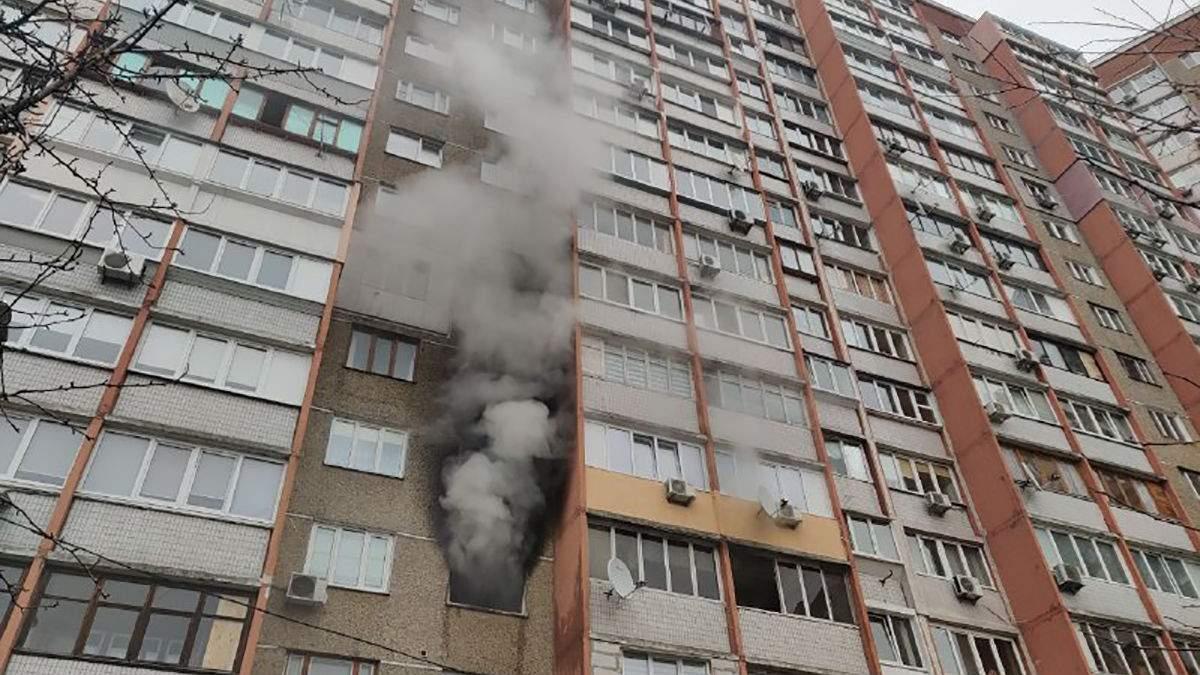 Пожежа у Києві на Троєщині