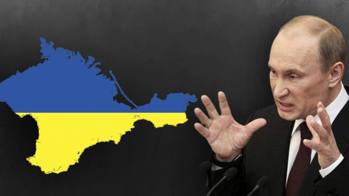 Финальная цель Кремля: почему нельзя выводить Крим за скобки - 19 січня 2020 - 24 Канал