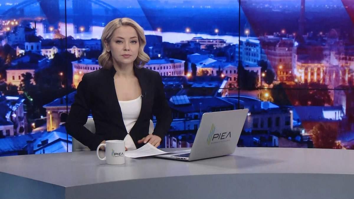 Випуск новин за 19:00: Рекордна кількість снігу в Канаді. Обстріли українських військових