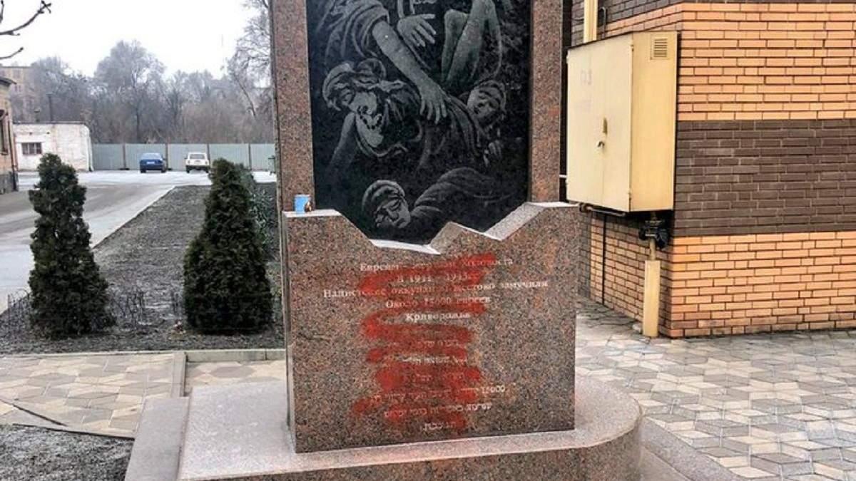В Кривом Роге вандал раскрасил памятник жертвам Холокоста