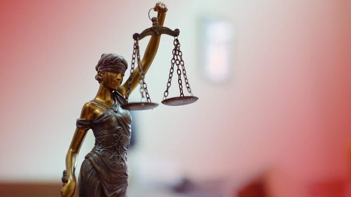 ВРП продовжує покривати одіозних суддів: обурливі факти - 20 січня 2020 - 24 Канал