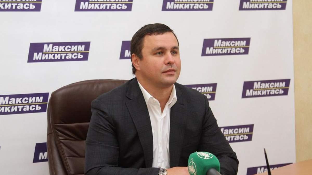 Максим Микитась пытался покинуть Украину – новости