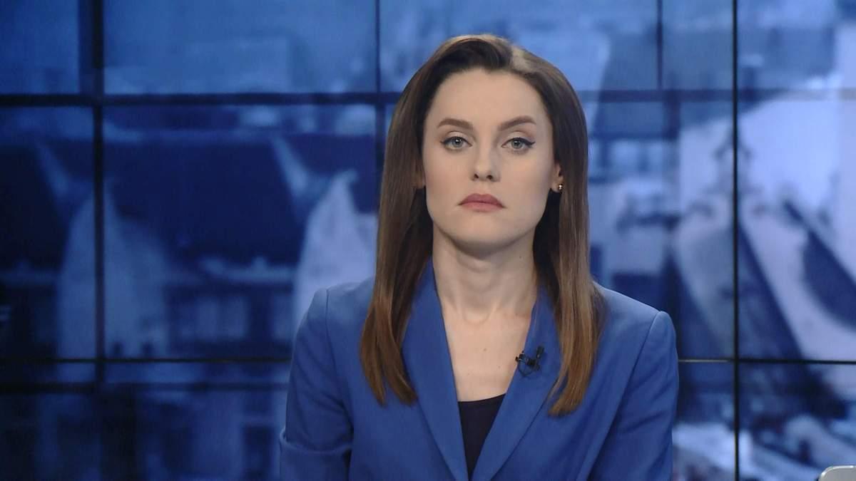Випуск новин за 14:00: На Київщині ховають жертв авікатастрофи МАУ. Микитася зняли з рейсу