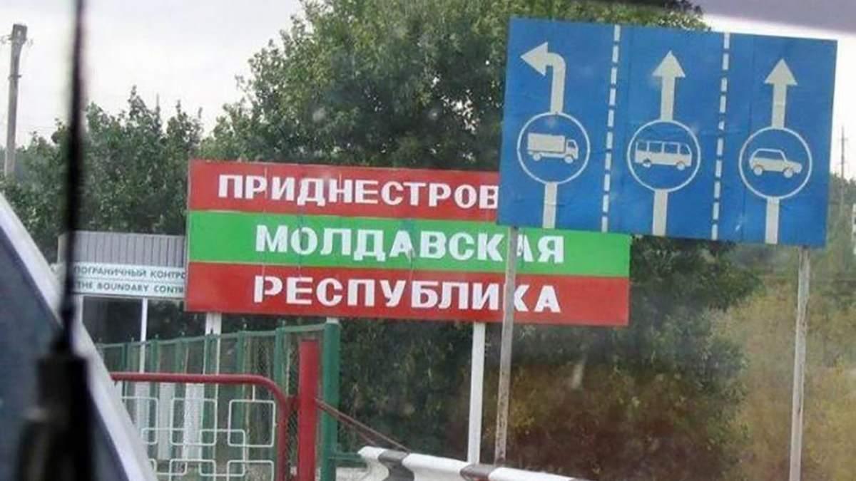 """Украина запретит въезд авто с приднестровскими """"номерами"""""""