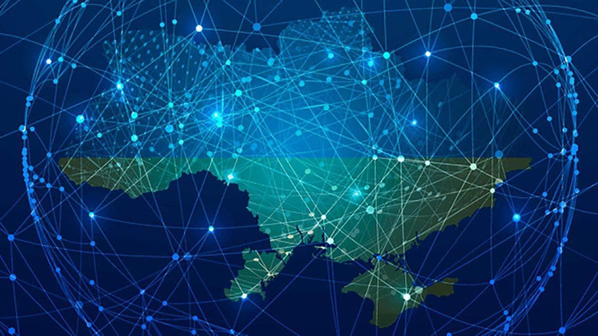Україна посіла 44 місце в рейтингу Global FInance
