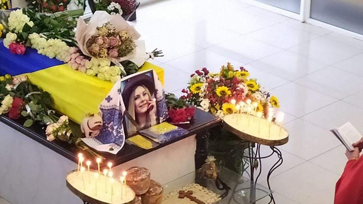 Марию Микитюк похоронили в Ивано-Франковске