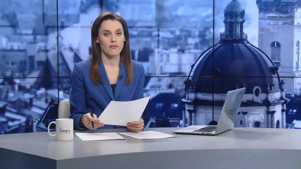 """Випуск новин за 16:00: В Україні створять Суд присяжних. Вшанування пам'яті """"кіборгів"""""""