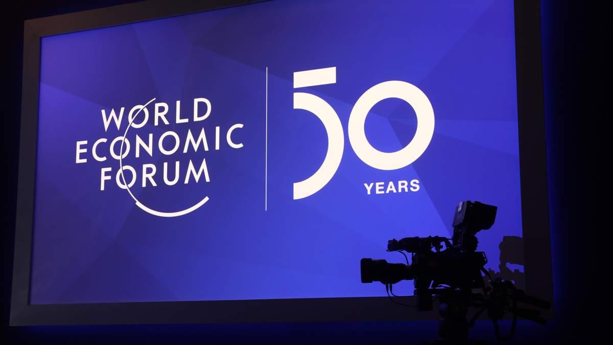 50 лет форуму в Давосе